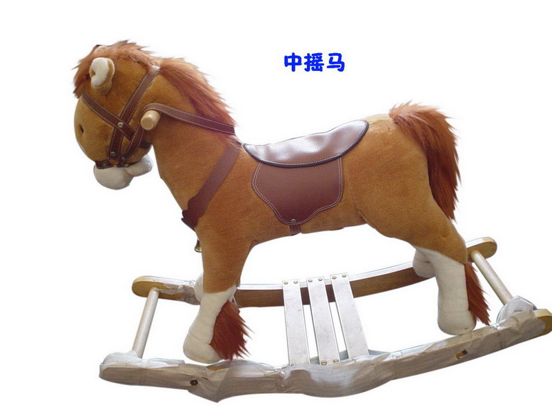 rocking horse winner analysis